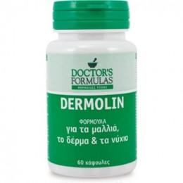 Dermolin Μαλλιά Δέρμα Νύχια