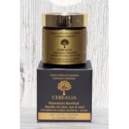 Reparations Beneficial Booster for face, eye & neck