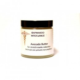 Avocado Butter  for strechmarks reductions - Βουτυρο για ραγαδες 120 ml