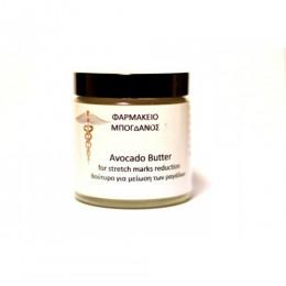 Avocado Butter  for strechmarks reductions - Βουτυρο για ραγαδες 120 ml