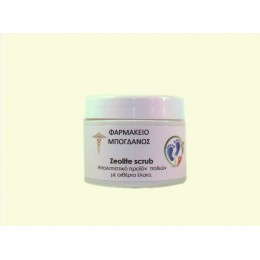 Zeolite scrube Proffesional spa products