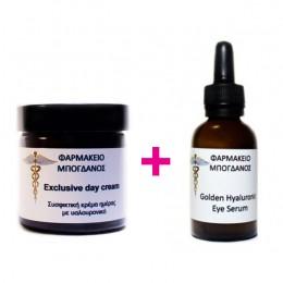 Exlusive Day Cream με Υαλουρονικό οξύ 60ml +Golden Hyaluronic Eye Serum 30ml Φυτικα καλλυντικα