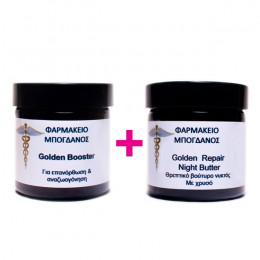 Golden Booster -  Ορός Σύσφιξης και Λεύκανσης 60ml+ Golden Repair night butter - Θρεπτικό Βούτυρο Νυκτός με χρυσό 60 ml Φυσικά καλλυντικά