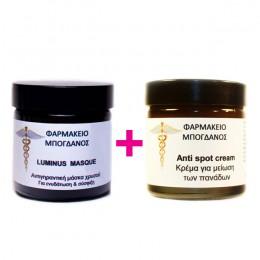 Anti Spot Cream 60ml +Luminus Masque - Μάσκα Χρυσού 60ml